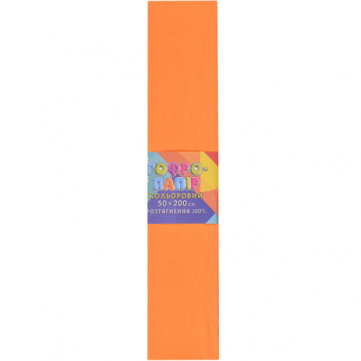 Бумага гофрированная светло-оранжевая CP-100-18 20г/м2 100%, 50*200см, 10шт./уп. КП034/13