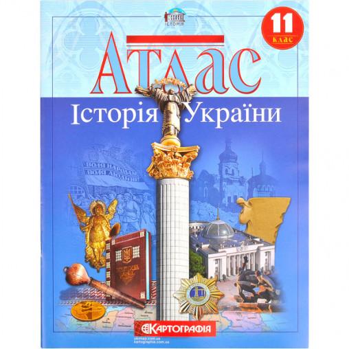 Атлас: Історія України 11 клас 1548