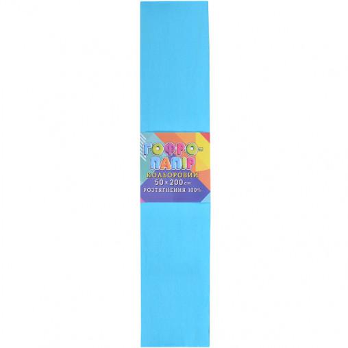 Бумага гофрированная светло-голубая CP-100-23 20г/м2 100%, 50*200см, 10шт./уп. КП034/3