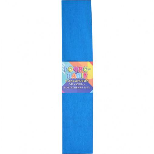 Бумага гофрированная синяя CP-100-708 20г/м2 100%, 50*200см, 10шт./уп. КП034/8
