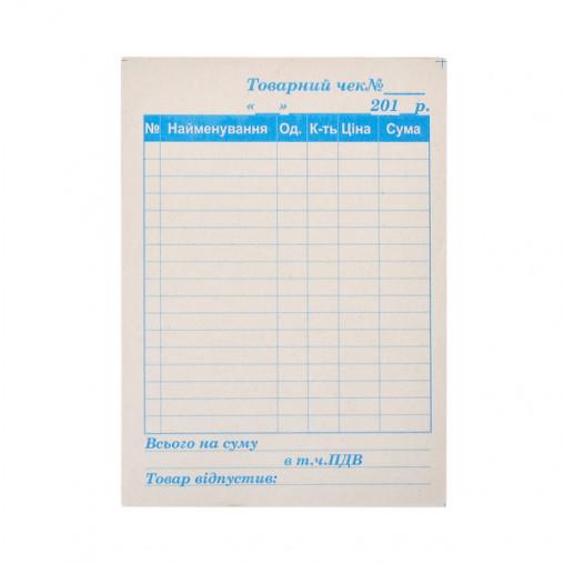Товарный чек А6 газетка 100 листов CB/CF100