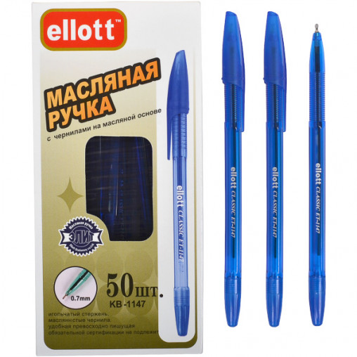 "Ручка масляная ""Ellott"" ET-1147 синяя"