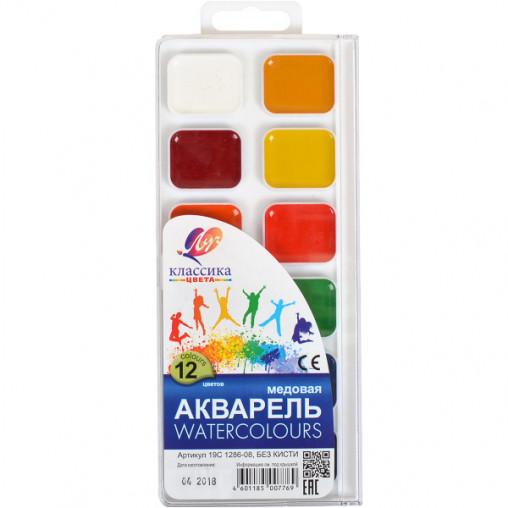 """Акварель """"Классика"""" 12 цветов """"Луч"""" 18,5*8см 1286-08/37947"""