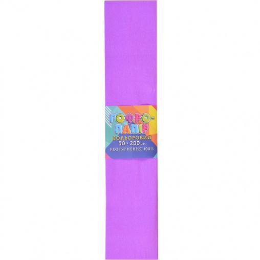 Бумага гофрированная фиолетовая CP-100-21 20г/м2 100%, 50*200см, 10шт./уп. КП034/18