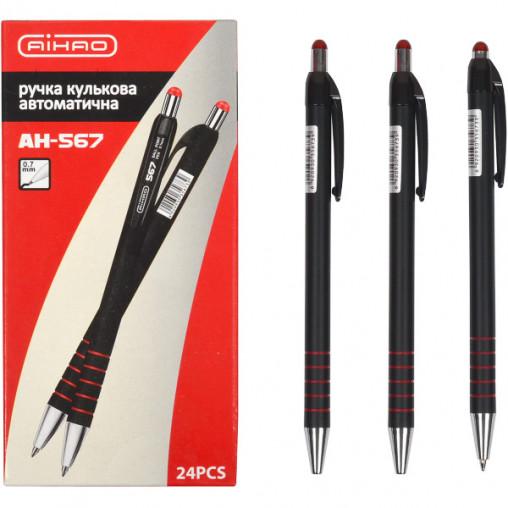 Ручка AH-567 AIHAO Original красная