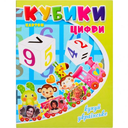 """Кубики """"Цифры и знаки"""" КАРТОН в коробочке 991303"""