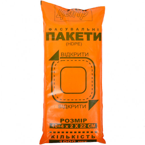 """Пакет фасовка """"Рыбка"""" 10х4х22 см, 1000 штук"""