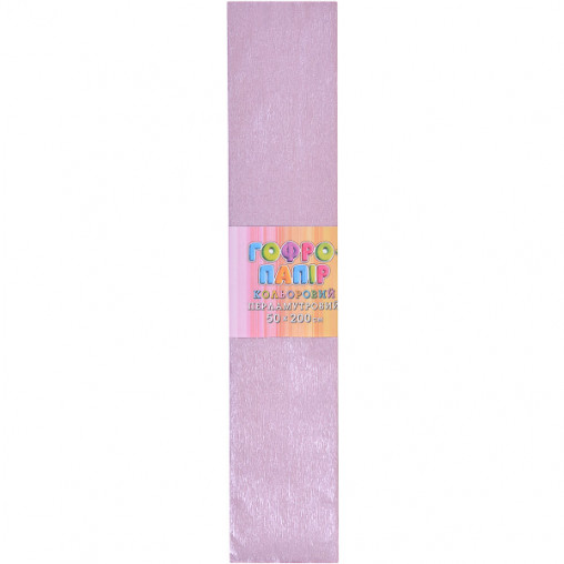 Бумага гофрированная фиолетовая перламутр CPP-80-105 17г/м2 20%, 50*200см, 10шт./уп. КП037/6