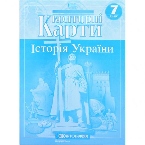 Контурные карты: Історія України 7 клас 1505
