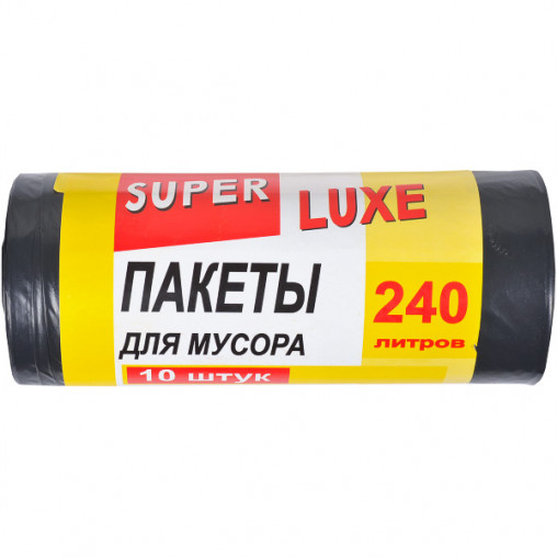 Пакет для сміття А10 260х370 240л 10 штук Super Luxе