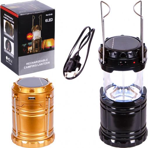 Фонарь кемпинговый LED 19*9*9см X1-208/G-85