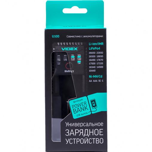 Зарядное устройство U100 Videx универсальное