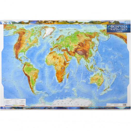 Физическая карта мира м-б 1:35 000 000 УКР 1406