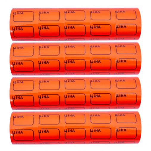"""Ценник маленький 3,0х2,0 см """"Ціна"""" с рамкой 3-305 красный 100 шт."""