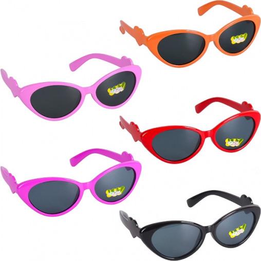 Очки детские солнцезащитные 8568