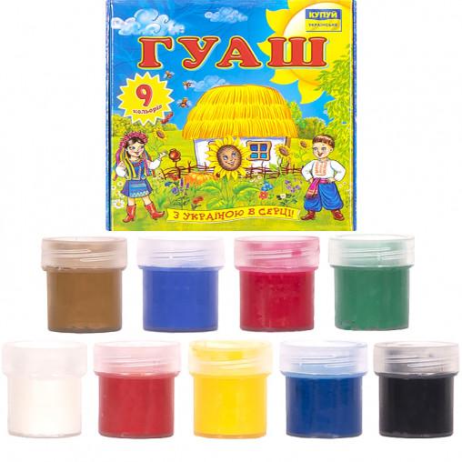 """Гуаш """"Моя країна"""" 9 кольорів, 20мл Mizar Ц394008У"""
