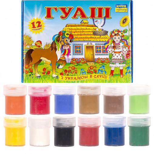 """Гуаш """"Моя країна"""" 12 кольорів, 20мл Mizar Ц394009У"""