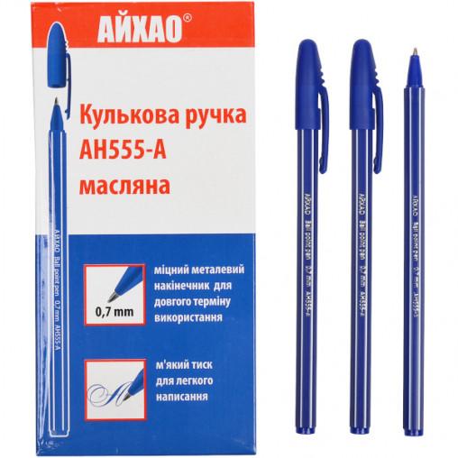 Ручка AH555 АЙХАО Original синяя