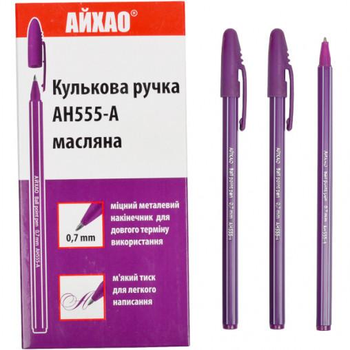 Ручка AH-555 АЙХАО Original фиолетовая