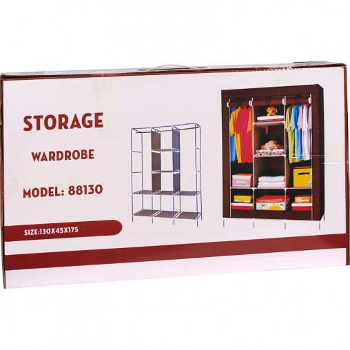 Шкаф разборной тканевый на 8 полок, 130х45х175 см 88130