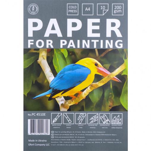 Бумага для рисования А4 10 листов, 200г/м², в п/п пакете PC4510E