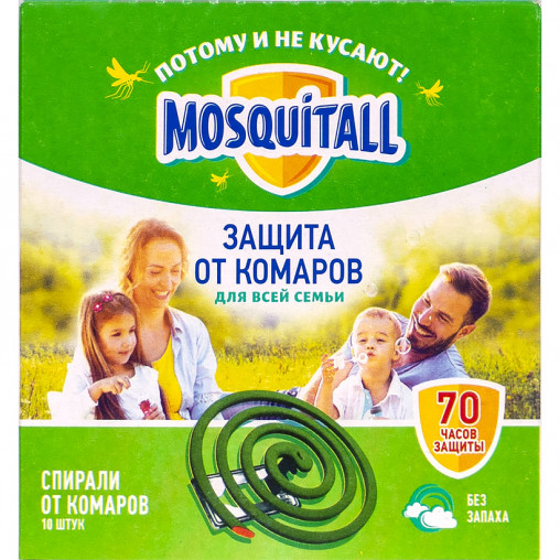 """Спіралі від комарів  """"Mosquitall"""" 10шт"""