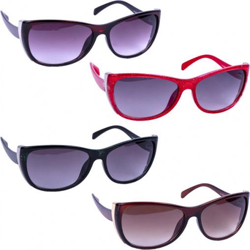 Очки солнцезащитные 56388