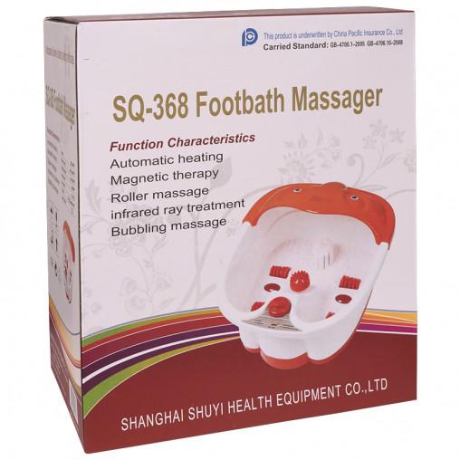 Ванночка для ног Footbath Massager SQ-368