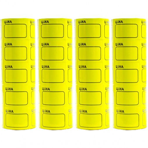 """Ценник средний 2,5х3,5см """"Ціна"""" с рамкой 31/3-306 желтый 100шт."""