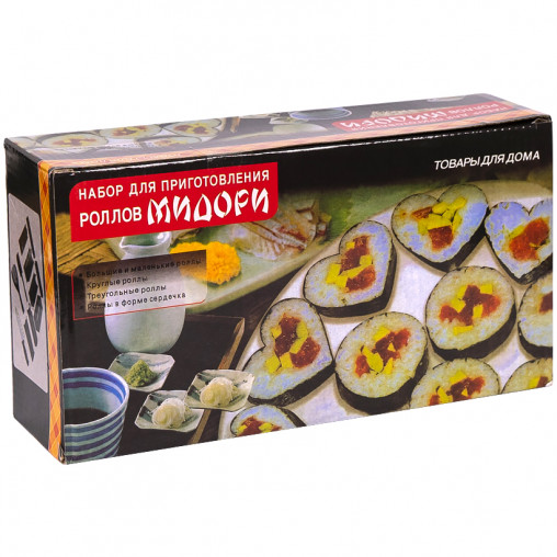 "Набор для приготовления суши и роллов ""Мидори"" 1710"