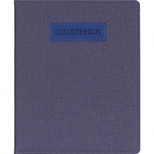 """Щоденник A5 УКР обкладинка """"Шкіра"""" (1+1) SD1130/729008"""