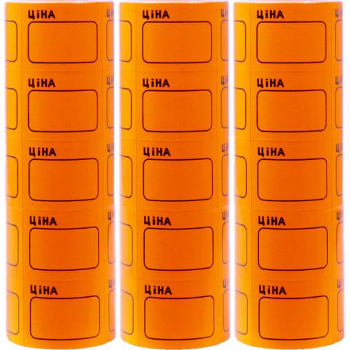 """Ценник средний  2,5х3,5см """"Ціна"""" с рамкой 32/3-306 оранжевый 100шт"""