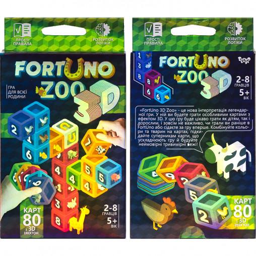 """Настольная розвивающая игра  """"Fortuno ZOO 3D"""" укр G-F3D-02-01U ДТ-МН-14-59"""