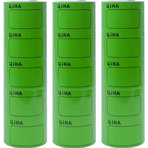 "Ценник большой 3,5х5,0 см ""Ціна"" с рамкой 3-307 зеленый 100 шт."