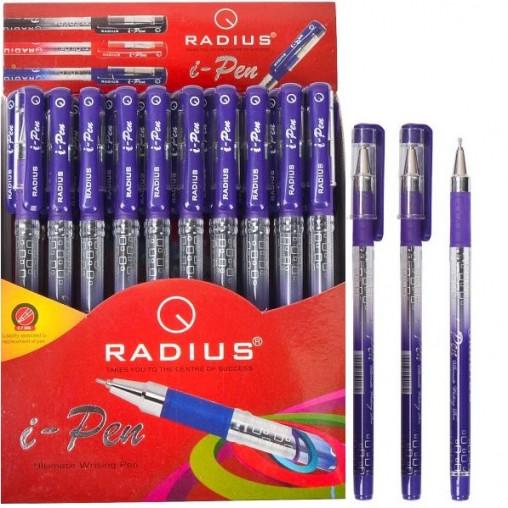 """Ручка """"I Pen"""" RADIUS диспенсер 50 штук, фіолетова"""