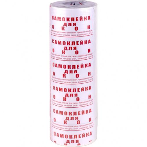 Самоклейка для 4-х окон, разм. 1,3х1,8 м