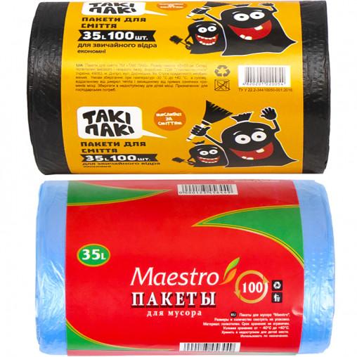 Пакет для сміття 50х60 35л 100 штук Maestro/Такі Пакі 20010