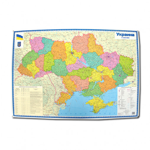Политическая карта Украины м-б 1:1 500 000 РУС 1355