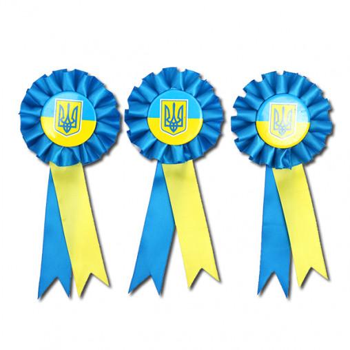 Значок с ленточкой «Украина» 2-116