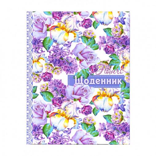 Щоденник А5 тв.обкл./мат.лам.(1+1) 21229/220017/ДН024/8