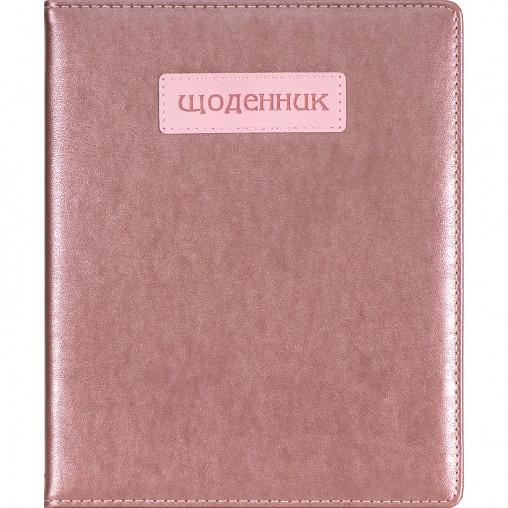 """Щоденник A5 УКР обкладинка """"Шкіра"""" (1+1) SD1179/729497"""