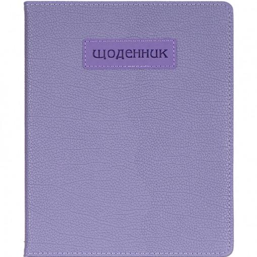 """Щоденник A5 УКР обкладинка """"Шкіра"""" (1+1) SD1169/729398"""