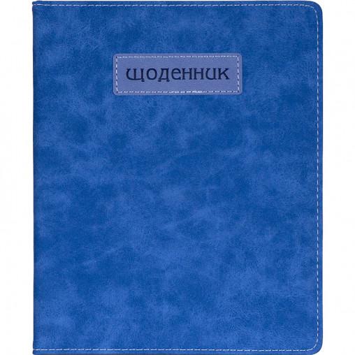 """Щоденник A5 УКР обкладинка """"Шкіра"""" (1+1) SD1155/729251"""