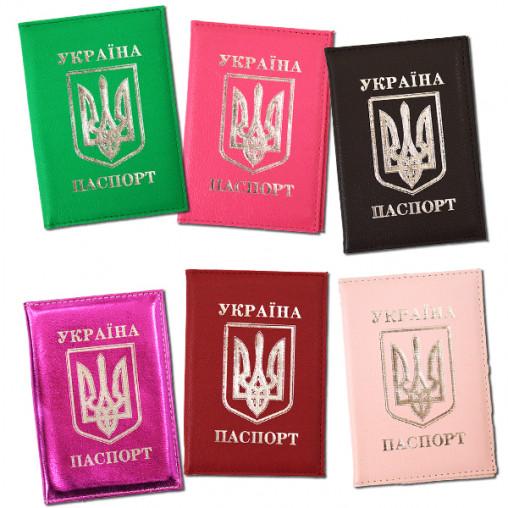 """Обложка для паспорта """"Украина-1"""" ZS038/22279-1"""